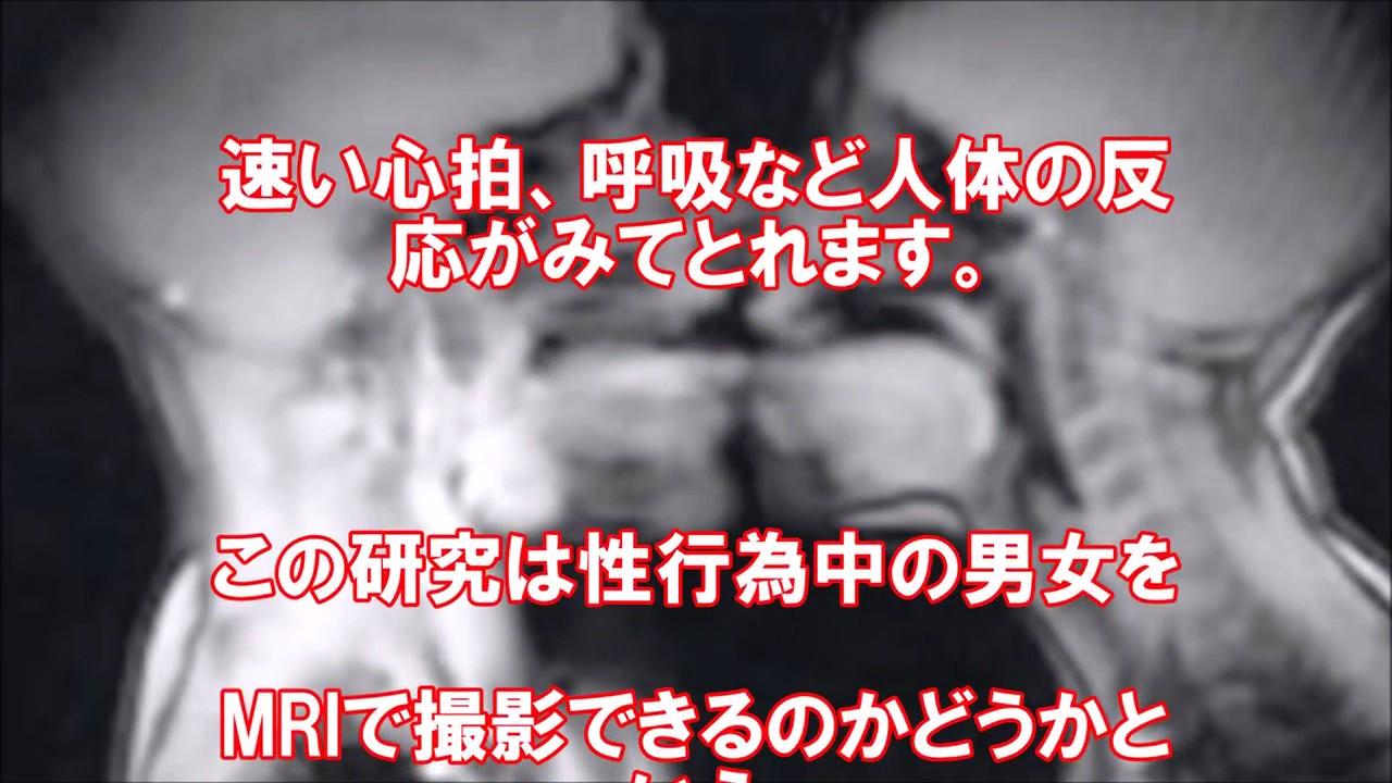 【女子ショック】レントゲン写真(X線写真)で女性器(ま こ)が写っている件[衝撃の事実]