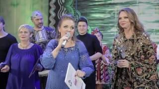"""Марина Девятова и Варвара - """"Два Пути"""""""