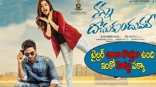 Nannu Dochukunduvate Official Trailer || Sudheer Babu ||Tollywood Tone