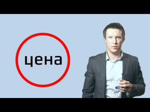 Ловушки трейдинга #3 - подводные камни облигаций. Андрей Ванин