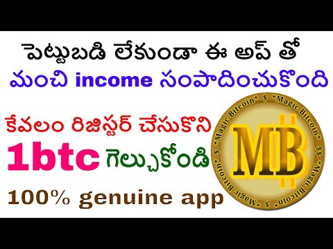 earn good income from magic bitcoin app register and get 1 bitcoin for free - no investment