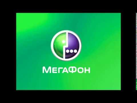 служба знакомств в мегафоне