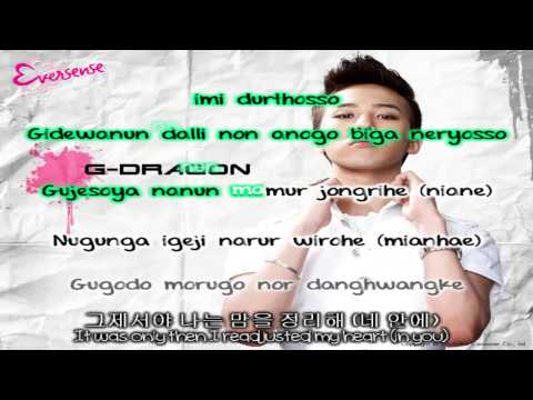 G-DRAGON (BIG BANG) - This Love lyrics