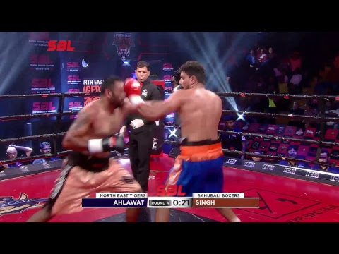 Super Boxing League #SBL - North East Tiger VS Bahubali Boxers | Live | 9th July 2017