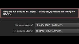 Неверный пароль. Попробуйте еще раз - Secuteck.Ru, Системы безопасности, СКУД, CCTV, видеонаблюдение, видеодомофоны, системы сигнализации, системы оповещения