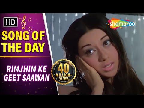 Rimjhim Ke Geet Saawan Gaaye (HD) - Anjaana Song - Rajendra Kumar - Babita