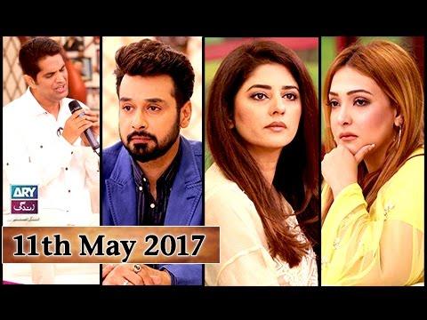 Salam Zindagi - Mother's special - 11th May 2017 thumbnail