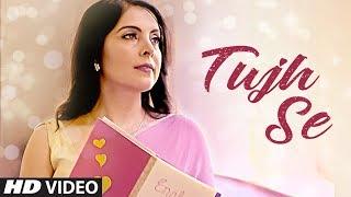 """Tujh Se"" Rachna Mankotia Latest Song | Yaman Shastri | Feat. Vedant Chauhan"