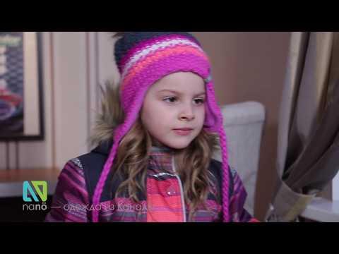 NANO верхняя детская одежда из Канады коллекция зима 2018 -2019