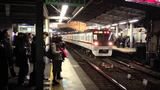 Repeat youtube video 【京浜急行】M7.3地震によるダイヤ乱れ!@品川駅(2012.12.07)
