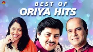 best of oriya songs 2017 udit narayansuresh wadekarkavita krishnamurti amar prem