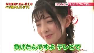 【りったん】個人的好きな菅原りこがたフレ名場面【頑張れ!】