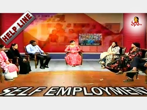 Self Employment Opportunities For Women    Women's Day Special Discussion    Helpline