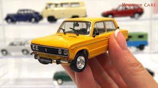 the cars - video for kids / москвич, жигули, нива, волга / детский канал машинки cars