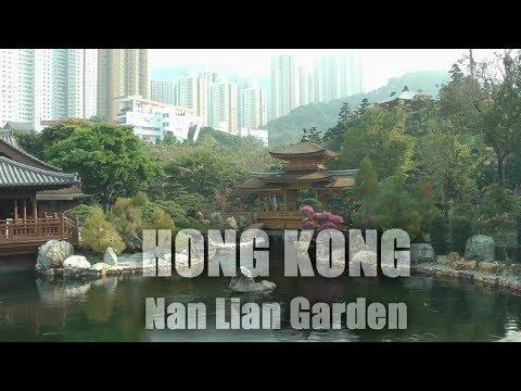 Hong Kong,  Nan Lian Garden, Kowloon