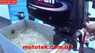Двухтактный Лодочный мотор Parsun T2.6BMS  | Видео Обзор  | Обзор от  Mototek