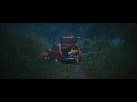 Смотреть клип Eden - 909