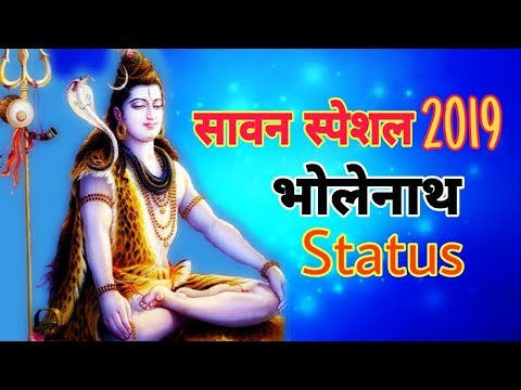 Download Sawan Special 2019 | Sawan Whatsapp Status