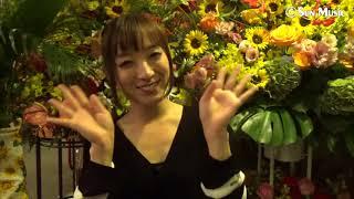 【梅田悠】DMF/ENG提携公演vol.4『メイカ 魔女と幕末の英雄』告知動画