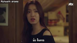 [THAISUB] Age of youth Ep.3 cut - Hwayoung x Seungyeon Kiss scene
