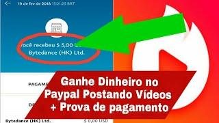 Como ganhar dinheiro no paypal postando vídeos + Prova de pagamento - HYPSTAR