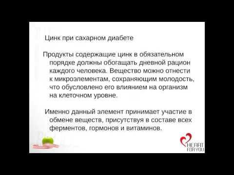 Сахарный диабет у детей - Статьи - 1 год - 3 года - Дети