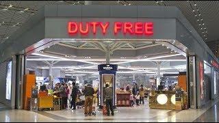 видео Дьюти фри в Шарм-эль-Шейхе или что купить в аэропорту: магазины, ассортимент и цены