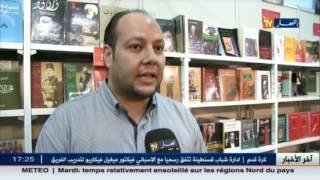 الجزائر: مآسي العرب..عنوان سيلا2016