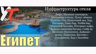 Туры в Cleopatra Luxury Resort 5*, Шарм-Эль-Шейх, Египет
