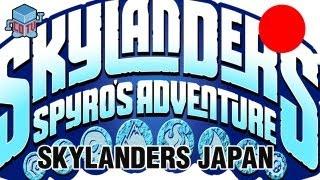 CoinOpTV - SKYLANDERS BIG IN JAPAN