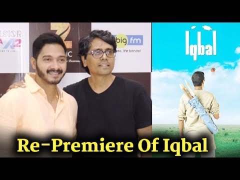 Re Premiere Of Films Iqbal With Shreyas Tapade & Nagesh Kukunoor | Uncut