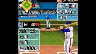 Mobile J2ME Baseball Game Demo -1