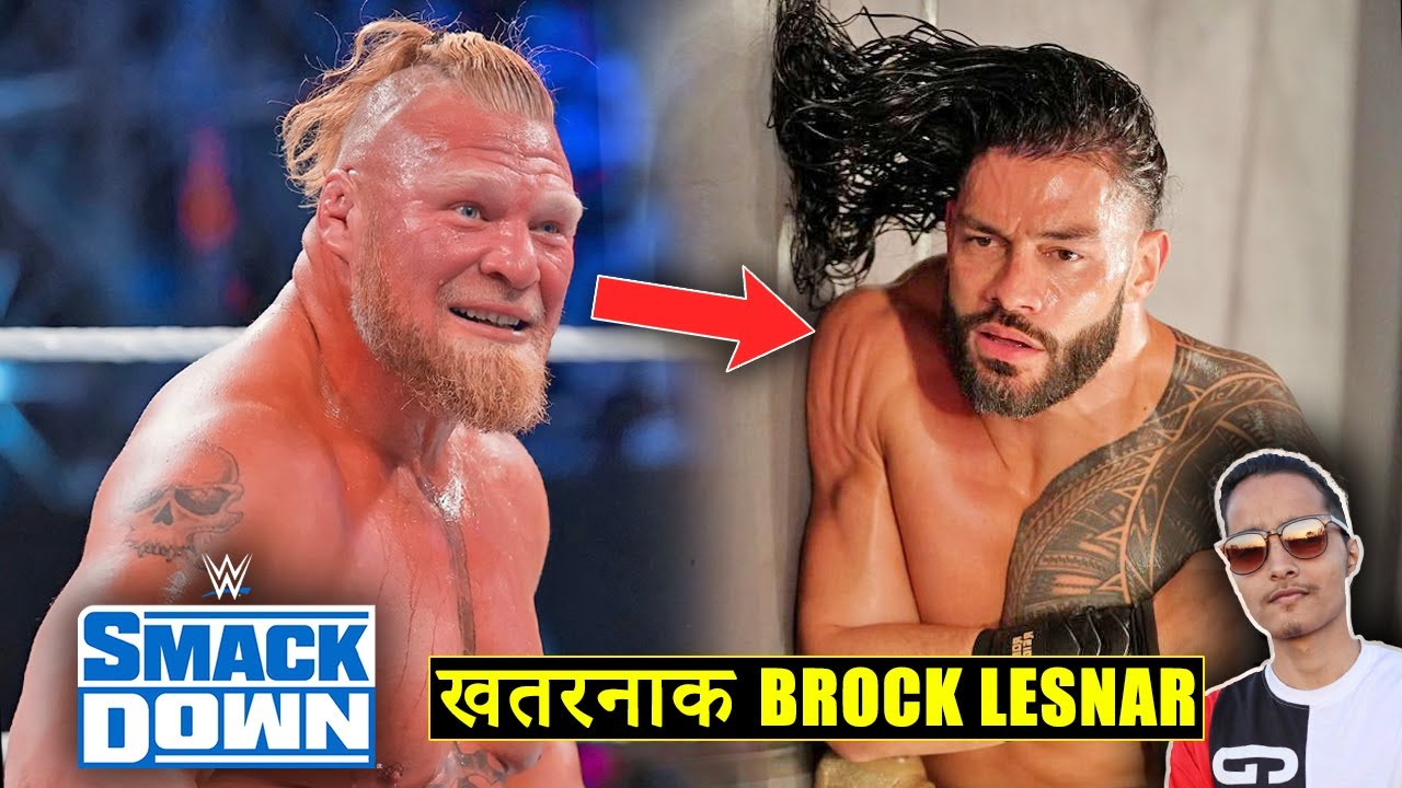 Angry Brock Lesnar ATTACK Roman Reigns After Crown Jewel On Smackdown!? Lesnar Warning Highlights