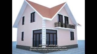 Фасадный декор, дизайн и оформление фасада дома (фото, видео)