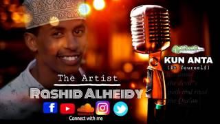 Video Kun Anta - Swahili Version Cover by Rashid Alheidy download MP3, 3GP, MP4, WEBM, AVI, FLV Juni 2018