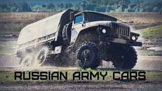 Russian Army Cars • Армейские автомобили России