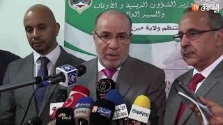 وزير الشؤون الدينية بلمهدي يدعو الى انشاء مجمع وطني للفتوى