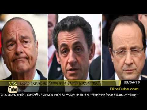 NSA spying: France summons US envoy after Wikileaks revelation