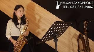 그겨울의 찻집 색소폰연주 saxophone cover