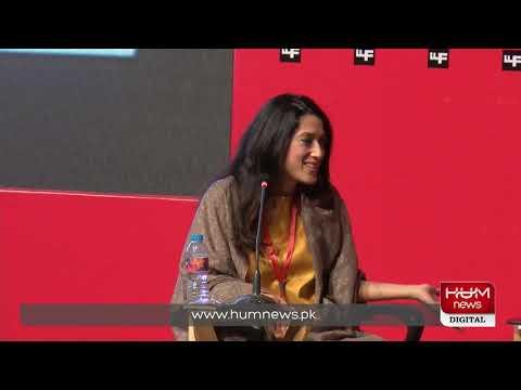 Lahore Literary Festival, Fatima Bhutto participates in a session