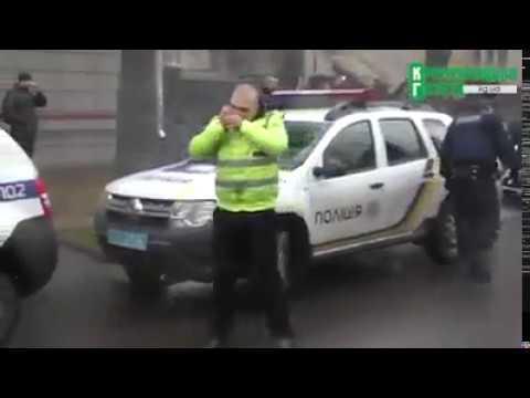 Битва полиции и «Национальной дружины» в Кременчуге
