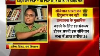 Prashnakaal: kya Bharat ki pehchan Hindu ya Hindi se?