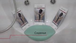 Душевая кабина Edelform EF-3010L серия ALLEGRE / Аллегре(Душевая кабина Edelform EF-3010L серия ALLEGRE / Аллегре http://www.aquadomspb.ru ..., 2015-11-30T09:07:45.000Z)