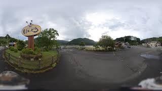 奥熊野ほんぐう【和歌山県 道の駅】Okukumano Honguu