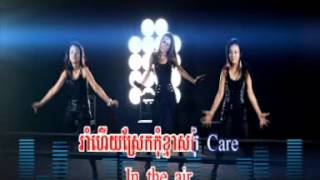 RHM VCD Vol 184 - My Baby - Pich Sophea