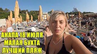 видео Лучшие пляжи в Анапе