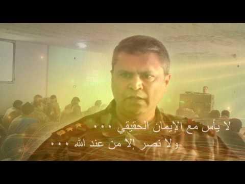 ستنتصر الثورة السورية بإذن الله وبهمة الصادقين