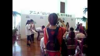 2012年、10月6日(土曜日)17:55放送開始のアニメ『はいたい七葉』...