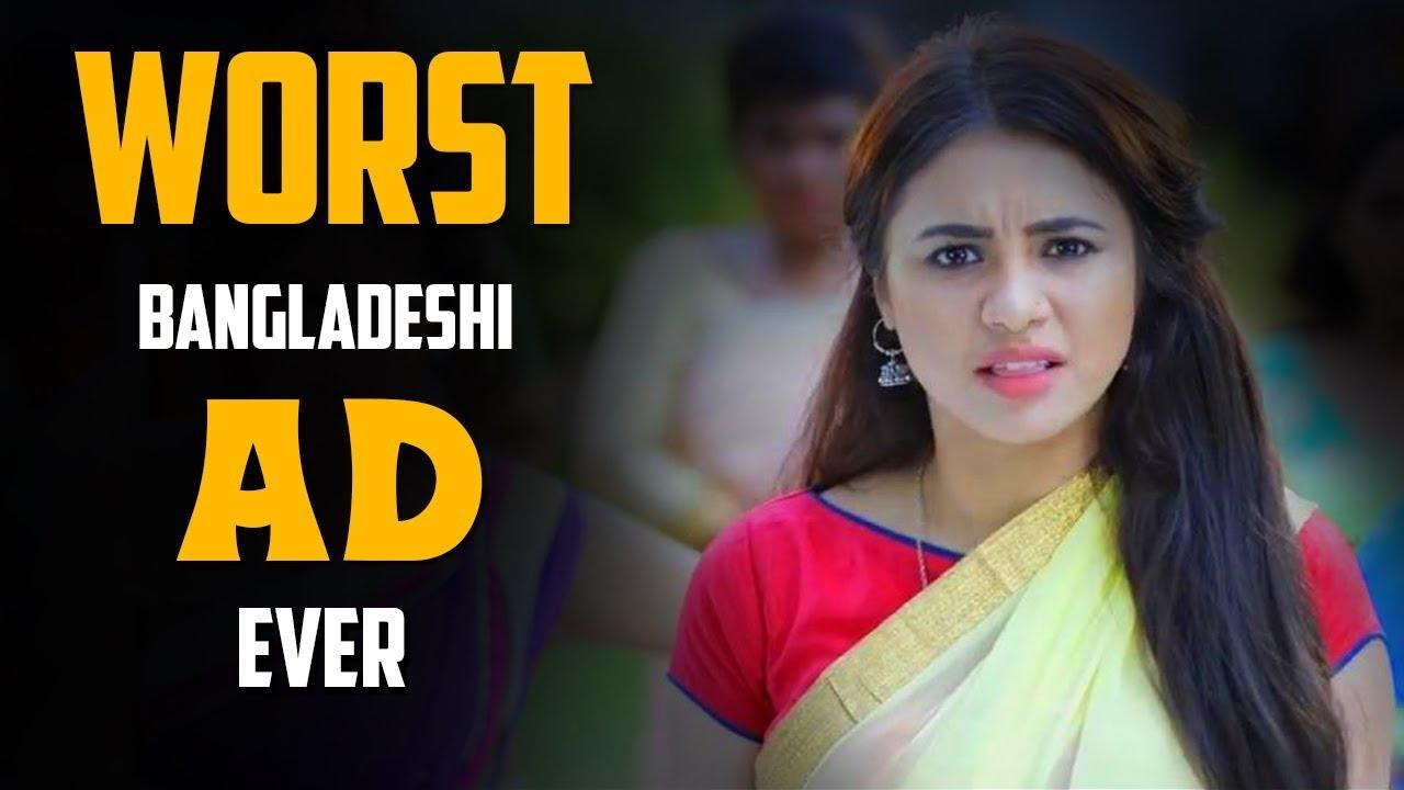 WORST BANGLADESHI AD EVER!