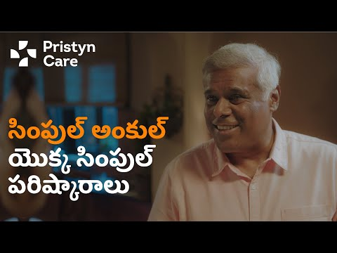 #SimpleUncle చెప్పారు #SurgeryIsSimple తో Pristyn Care in Telugu | Ft. Ashish Vidyarthi.